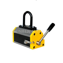 E Series Heavy Duty Permanent Magnetic Lifter,Powerful Lifting Magnet,Super Strong Neodymium Permanent Magnetic Lifter,Magnetic lifter, Universal Magnetic Lifter